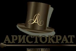 Ресторан Аристократ