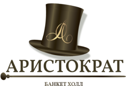 Ресторан, отель Аристократ
